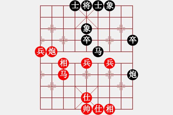 象棋棋谱图片:广东吕钦 Vs 北京蒋川 - 步数:70