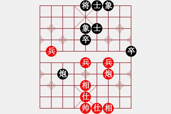 象棋棋谱图片:广东吕钦 Vs 北京蒋川 - 步数:80