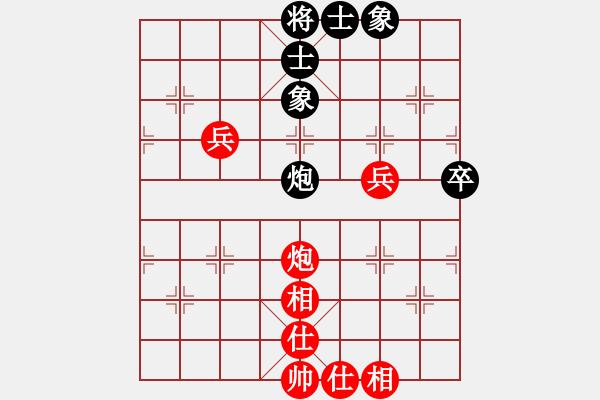象棋棋谱图片:广东吕钦 Vs 北京蒋川 - 步数:90