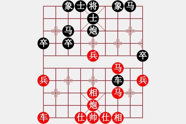 象棋棋谱图片:9 列手炮局 - 步数:30