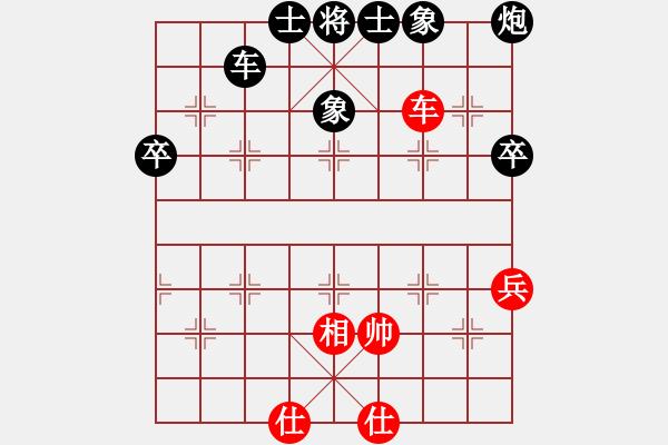 象棋棋谱图片:11 屏风马直车破直车 - 步数:56