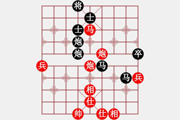 象棋棋谱图片:廖二平 先负 程进超 - 步数:100