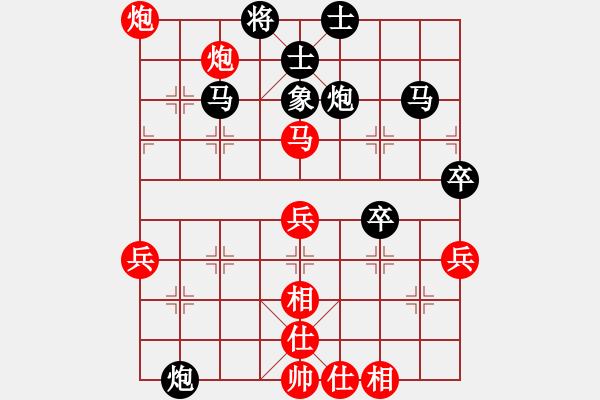 象棋棋谱图片:廖二平 先负 程进超 - 步数:60