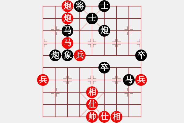 象棋棋谱图片:廖二平 先负 程进超 - 步数:70