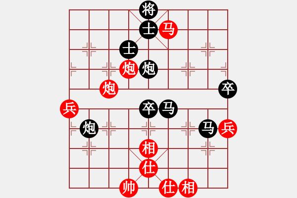 象棋棋谱图片:廖二平 先负 程进超 - 步数:90