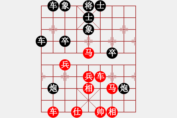 象棋棋谱图片:徐超 先负 尚威 - 步数:50