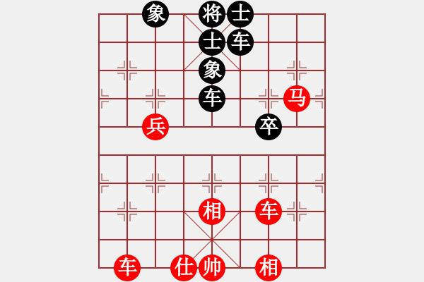 象棋棋谱图片:徐超 先负 尚威 - 步数:70