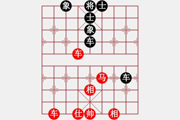 象棋棋谱图片:徐超 先负 尚威 - 步数:80