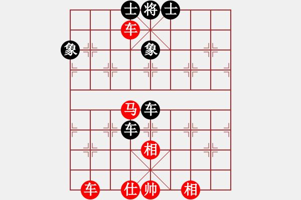 象棋棋谱图片:徐超 先负 尚威 - 步数:88