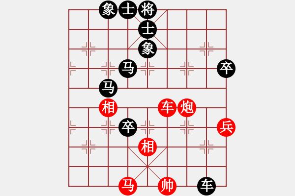 象棋棋谱图片:XiangqiStudy Opening 学习象棋开局32:五七炮对反宫马 - 步数:100