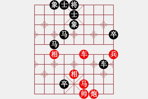 象棋棋谱图片:XiangqiStudy Opening 学习象棋开局32:五七炮对反宫马 - 步数:106