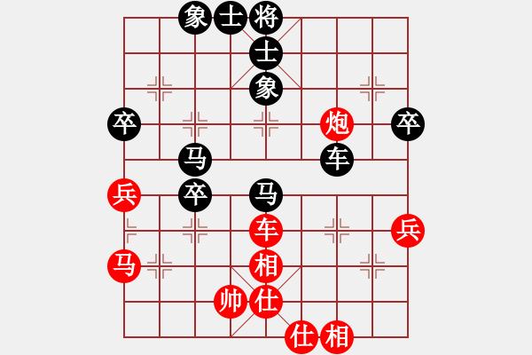 象棋棋谱图片:XiangqiStudy Opening 学习象棋开局32:五七炮对反宫马 - 步数:60