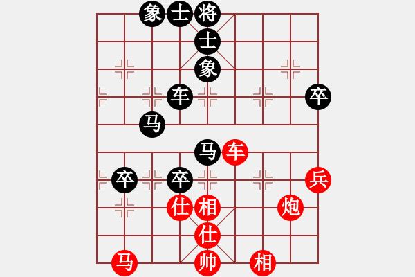 象棋棋谱图片:XiangqiStudy Opening 学习象棋开局32:五七炮对反宫马 - 步数:80