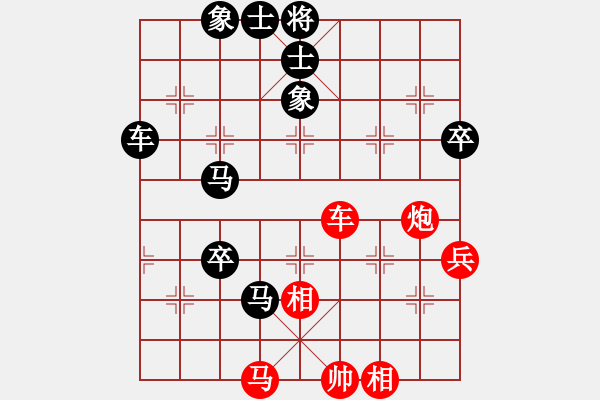 象棋棋谱图片:XiangqiStudy Opening 学习象棋开局32:五七炮对反宫马 - 步数:90