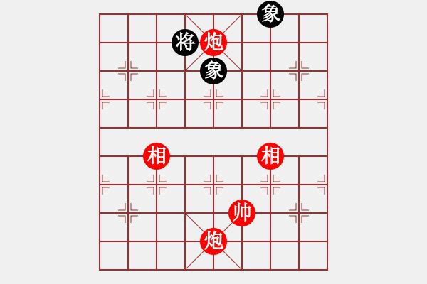 象棋棋谱图片:第123局 双炮双相胜双象 - 步数:0