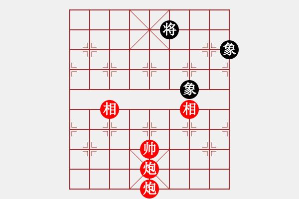 象棋棋谱图片:第123局 双炮双相胜双象 - 步数:20
