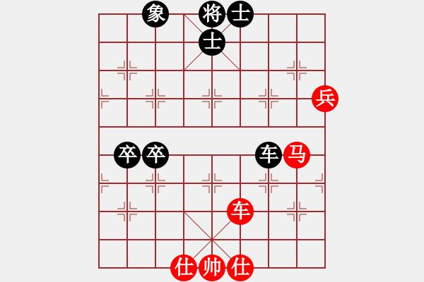 象棋棋谱图片:郑轶莹 先和 陈丽淳 - 步数:100