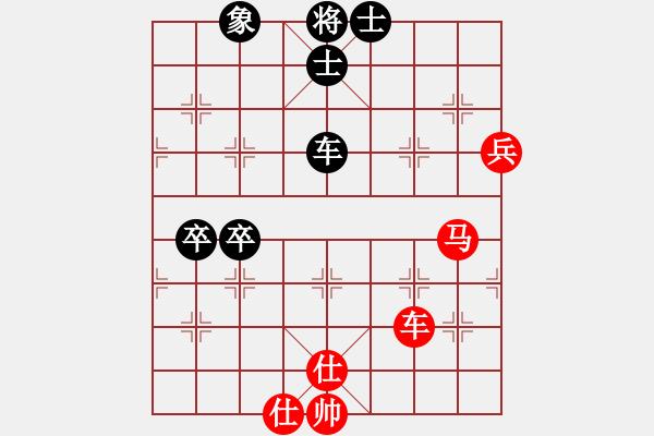 象棋棋谱图片:郑轶莹 先和 陈丽淳 - 步数:105