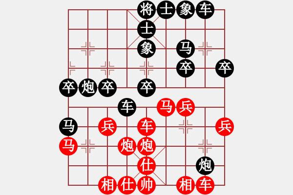 象棋棋谱图片:郑轶莹 先和 陈丽淳 - 步数:30