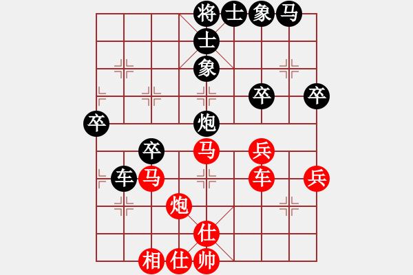 象棋棋谱图片:郑轶莹 先和 陈丽淳 - 步数:50