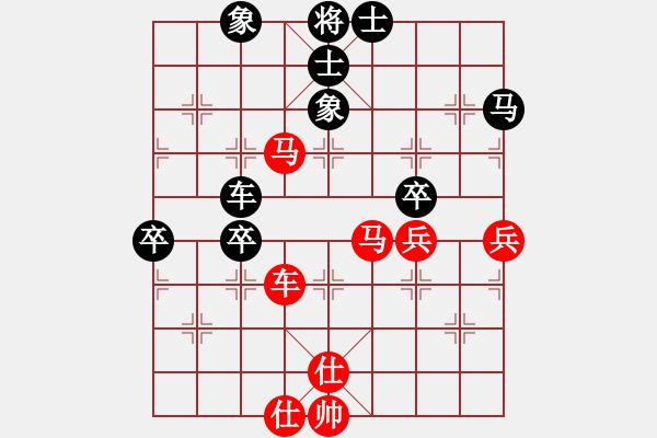 象棋棋谱图片:郑轶莹 先和 陈丽淳 - 步数:70