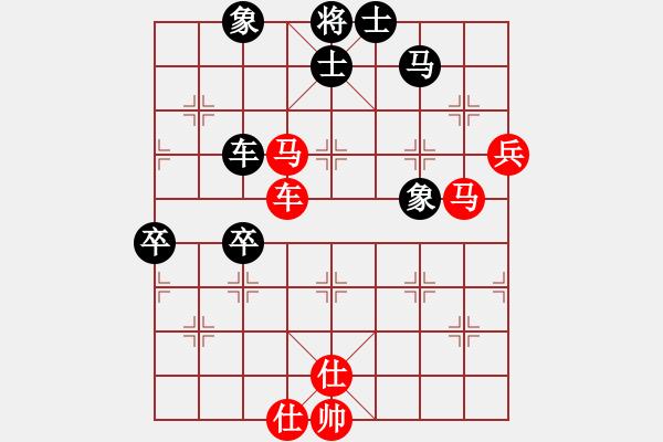 象棋棋谱图片:郑轶莹 先和 陈丽淳 - 步数:80