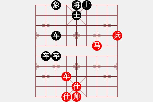 象棋棋谱图片:郑轶莹 先和 陈丽淳 - 步数:90