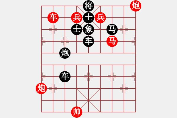 象棋棋谱图片:第211局 大战洞庭 - 步数:0