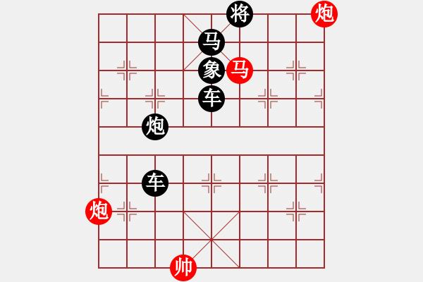 象棋棋谱图片:第211局 大战洞庭 - 步数:10