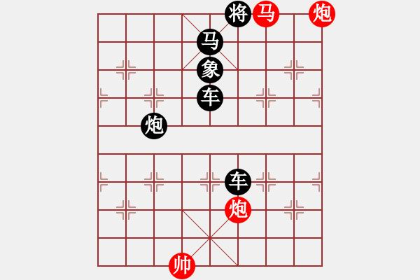 象棋棋谱图片:第211局 大战洞庭 - 步数:13