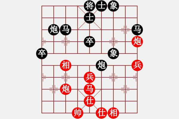 象棋棋谱图片:山东中国重汽队 陈富杰 和 江苏海特股份队 吴魏 - 步数:40