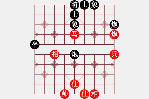 象棋棋谱图片:山东中国重汽队 陈富杰 和 江苏海特股份队 吴魏 - 步数:50