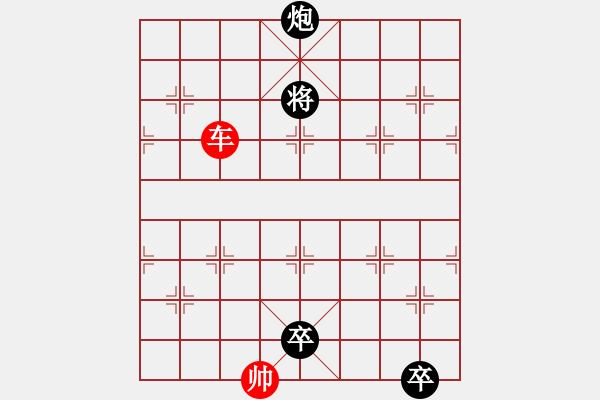 象棋棋谱图片:第189局 一车难胜炮双低卒(三) - 步数:0