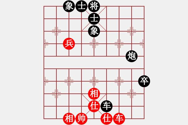 象棋棋谱图片:刘钰 先负 赵冠芳 - 步数:100