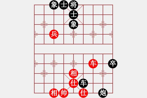 象棋棋谱图片:刘钰 先负 赵冠芳 - 步数:110