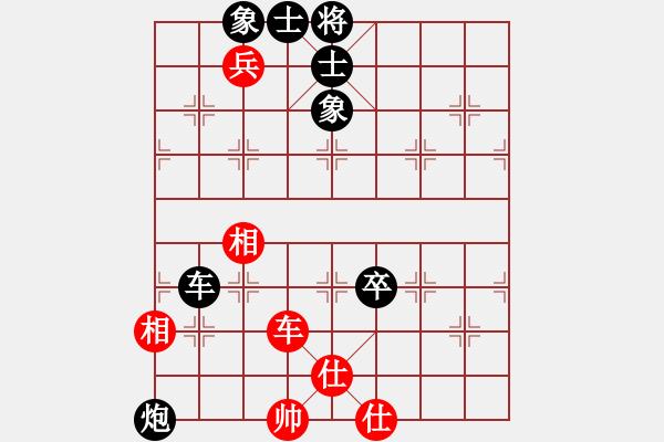 象棋棋谱图片:刘钰 先负 赵冠芳 - 步数:130