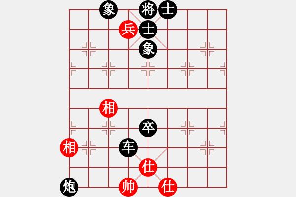 象棋棋谱图片:刘钰 先负 赵冠芳 - 步数:140