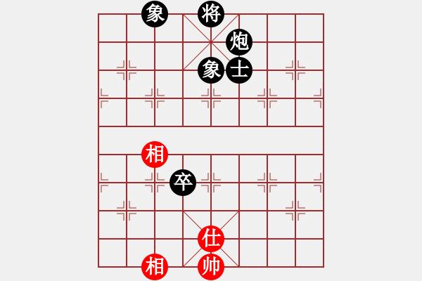 象棋棋谱图片:刘钰 先负 赵冠芳 - 步数:150