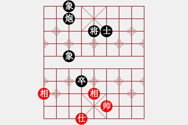 象棋棋谱图片:刘钰 先负 赵冠芳 - 步数:160