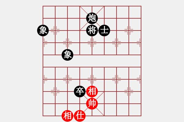 象棋棋谱图片:刘钰 先负 赵冠芳 - 步数:168