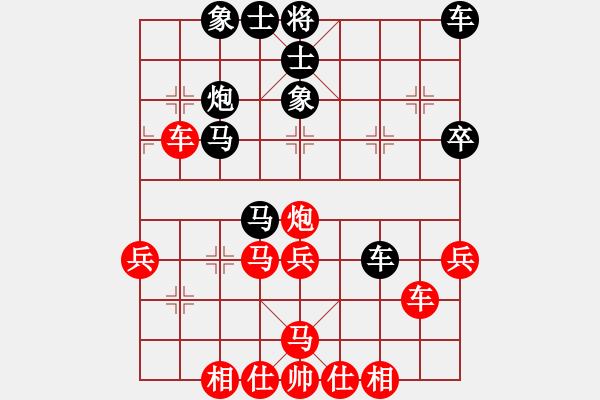 象棋棋谱图片:刘钰 先负 赵冠芳 - 步数:40
