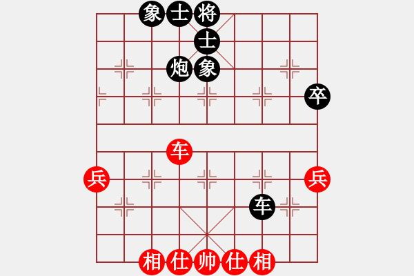 象棋棋谱图片:刘钰 先负 赵冠芳 - 步数:60