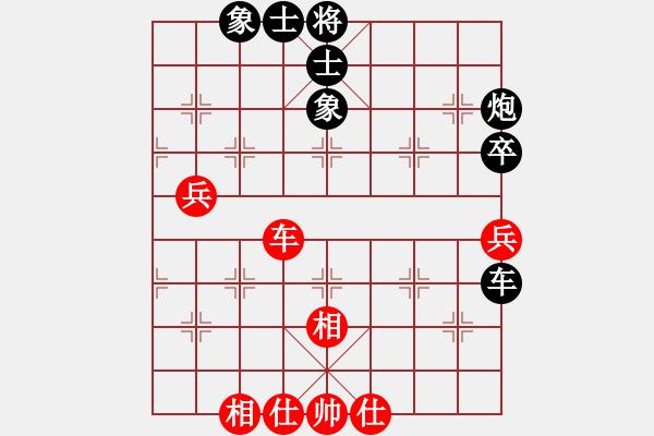 象棋棋谱图片:刘钰 先负 赵冠芳 - 步数:70