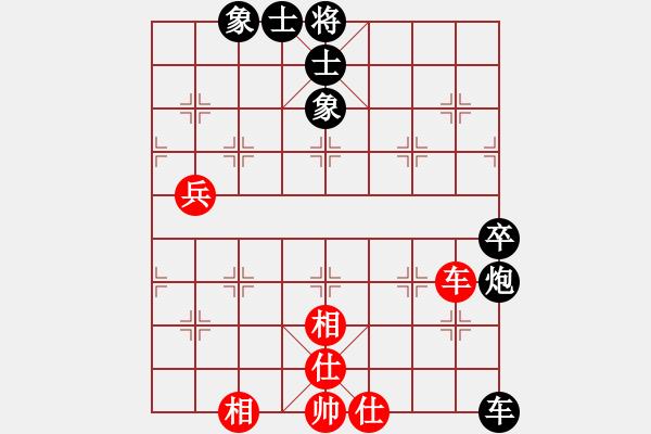 象棋棋谱图片:刘钰 先负 赵冠芳 - 步数:80