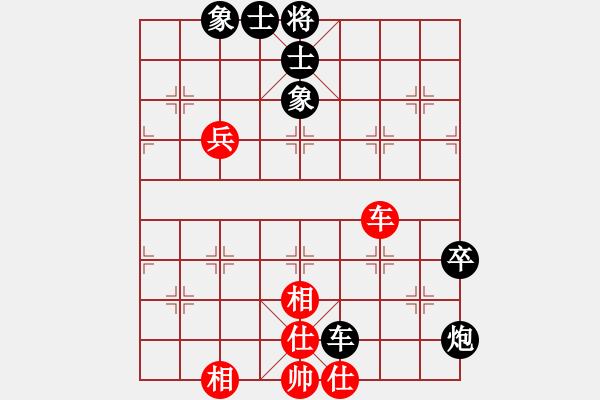 象棋棋谱图片:刘钰 先负 赵冠芳 - 步数:90