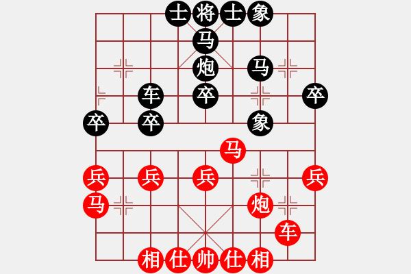 象棋棋谱图片:五八炮对屏风马 2 - 步数:30
