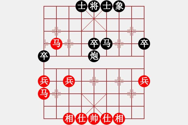 象棋棋谱图片:五八炮对屏风马 2 - 步数:45