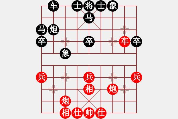 象棋棋谱图片:飞相局对左士角炮(李、赵李82) - 步数:40