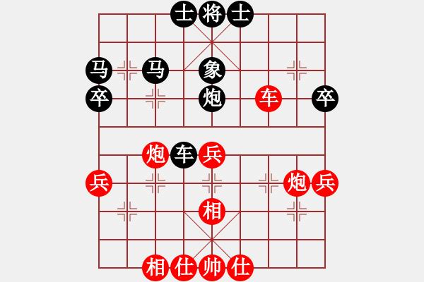 象棋棋谱图片:飞相局对左士角炮(李、赵李82) - 步数:60