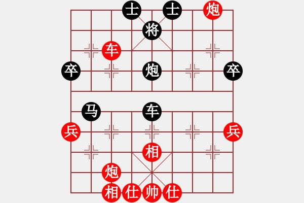 象棋棋谱图片:飞相局对左士角炮(李、赵李82) - 步数:70